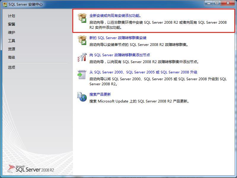 Win7 系统上安装SQL Server 2008一步一步图解教程_itmop.com